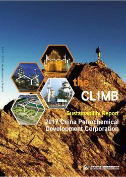 CSR Report - China Petrochemical Development Corporation
